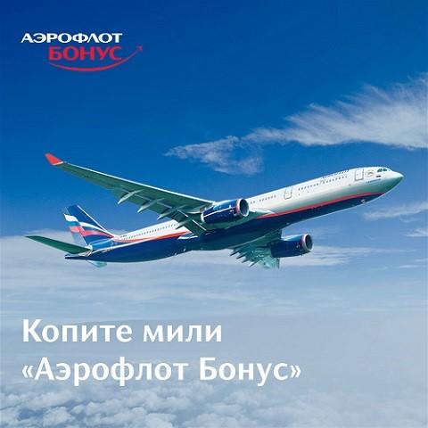 Логотип премиального проекта глобальной авиакомпании