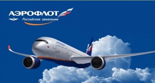 Логотип и фирменный стиль воздушного перевозчика