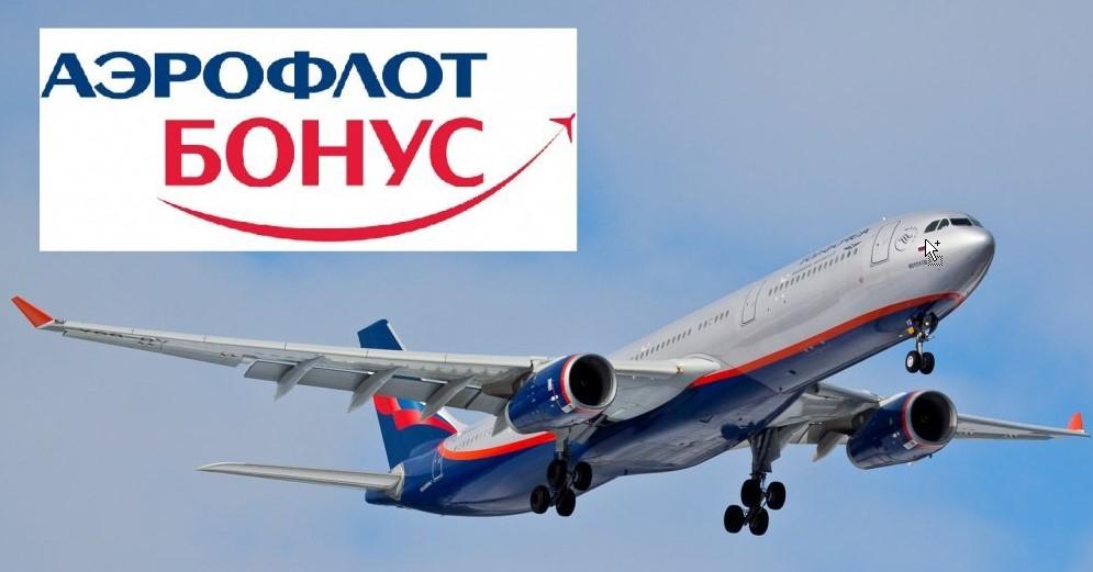 Логотип премиальной программы авиаперевозчика