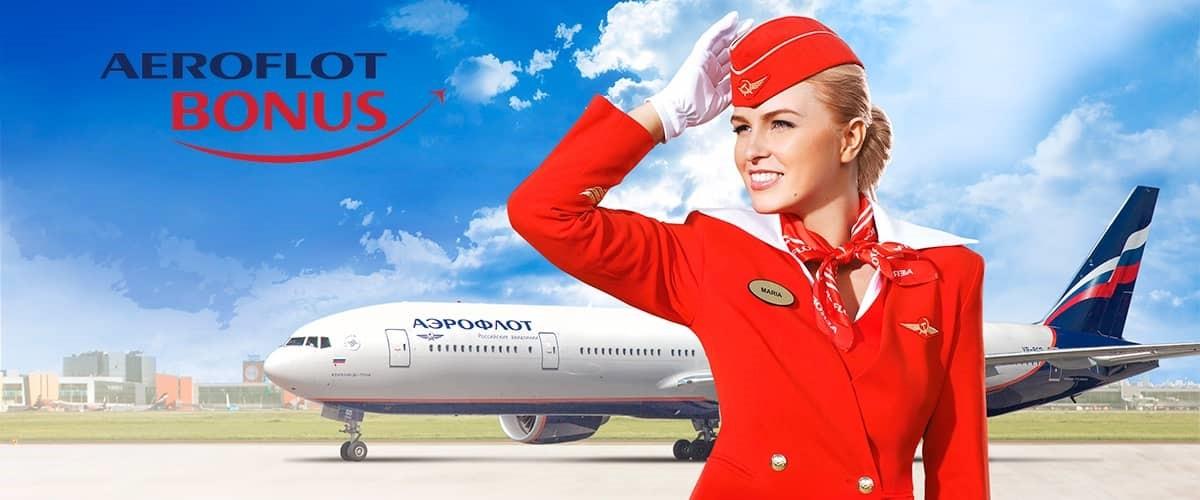 Фирменный знак программы поощрения и лояльности авиакомпании