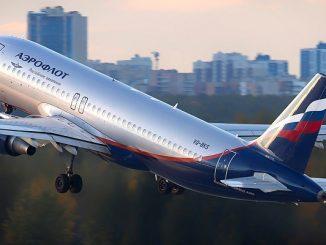 Партнеры «Аэрофлота» по программе лояльности клиентов