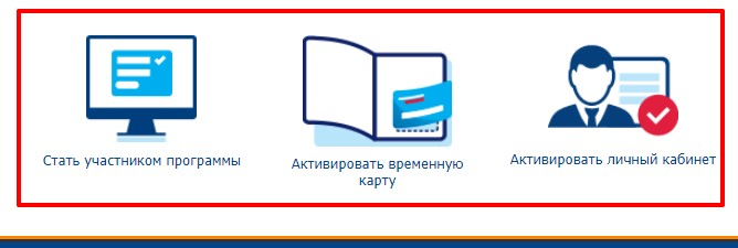 Три варианта регистрации