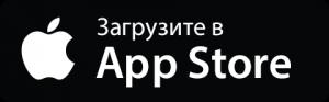 """Приложение """"Аэрофлот"""" на iOs"""